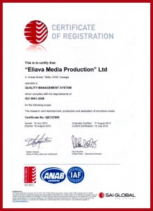 Eliava Media Production ISO Certificate